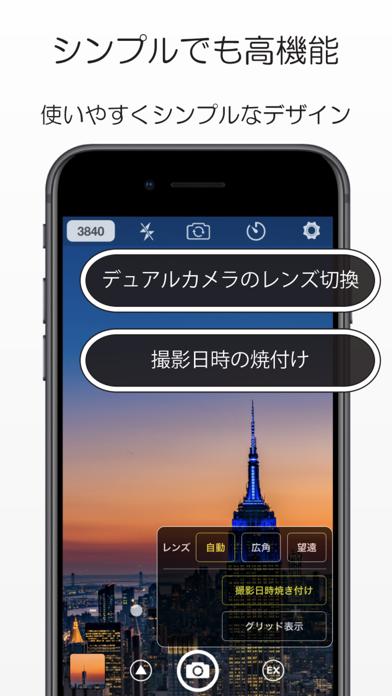 StageCameraPro2 - 最高画... screenshot1