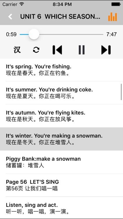 小学英语口语二年级上下册广州版 -课本同步助手 screenshot-4