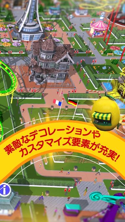 RollerCoasterTycoon®Touch™日本語版