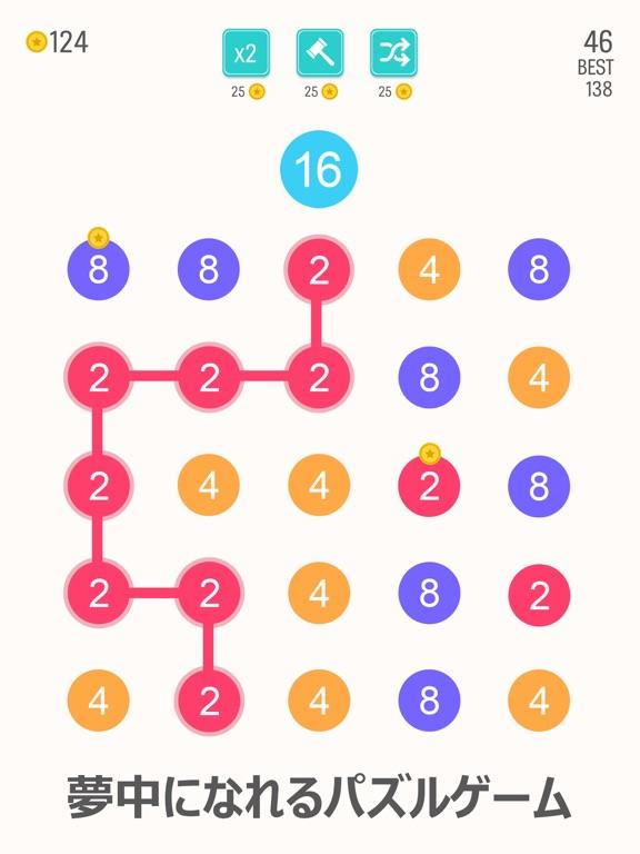 https://is5-ssl.mzstatic.com/image/thumb/Purple128/v4/4d/53/d5/4d53d5b3-352a-4f40-2c69-80d312e5970c/source/576x768bb.jpg