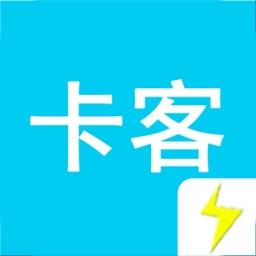 卡客风暴-海外华人专属服务APP