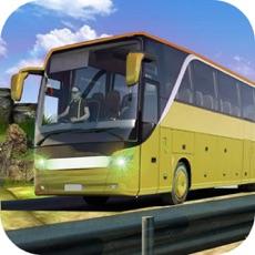 Activities of Offroad Pick & Drop Bus