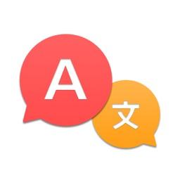 Text Translator for Me