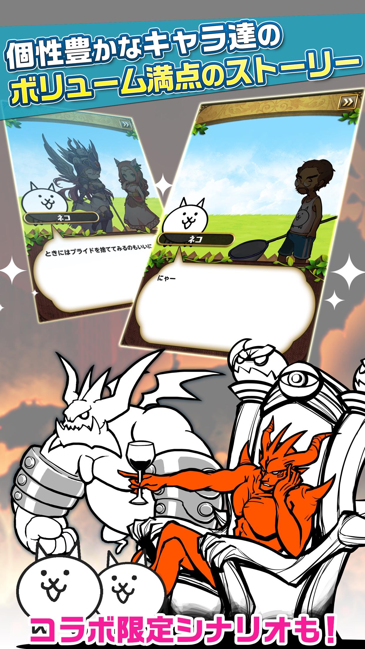 ゆるドラシル -本格派神話RPG- Screenshot