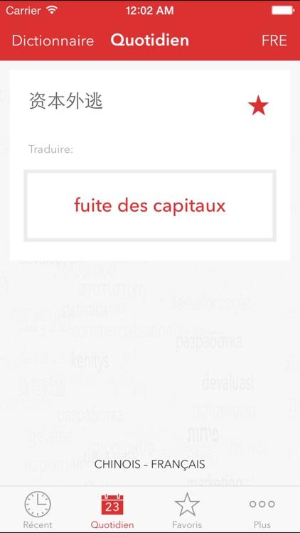 Verbis Termes de Finance FR-CH screenshot-4