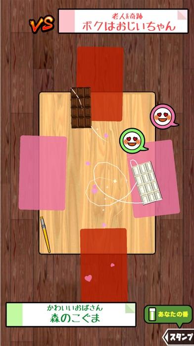 消しゴム落とし 戦 screenshot1