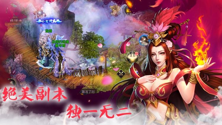 青云御剑曲-仙剑奇侠凡人修仙传 screenshot-3