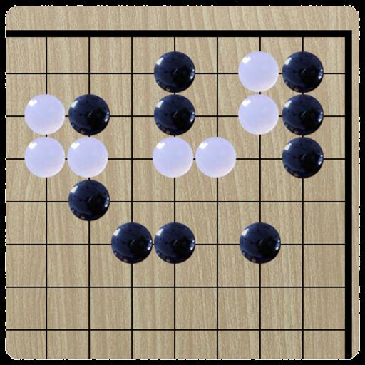 Tesuji - A Skill Of Go