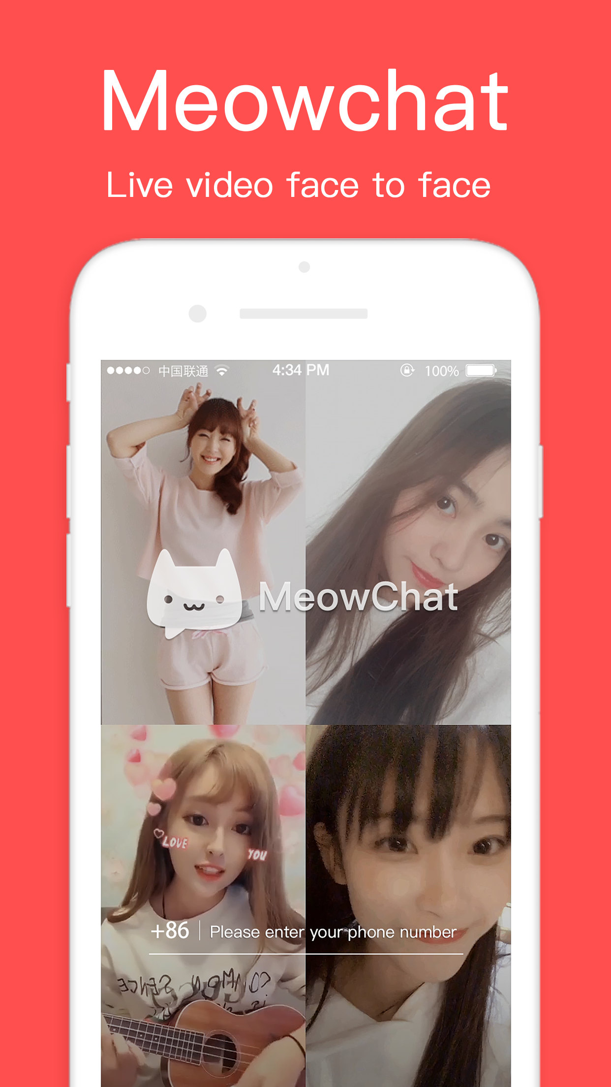 MeowChat Screenshot