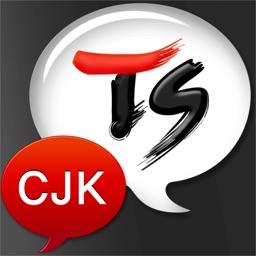 TS CJK Translator