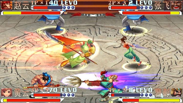 三国战纪-正版授权 screenshot-4
