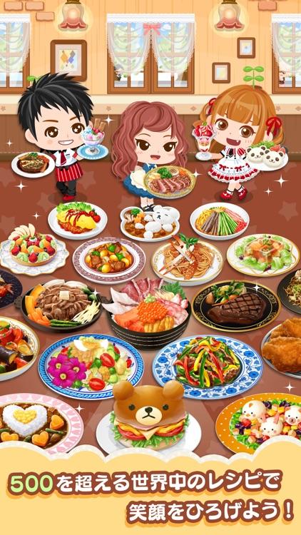ぼくのレストラン3DX 累計300万人が遊ぶシリーズ最新作