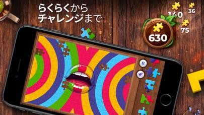 私のジグソーパズル - ロジックゲーム screenshot1