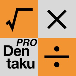 Calculator - Dentaku PRO