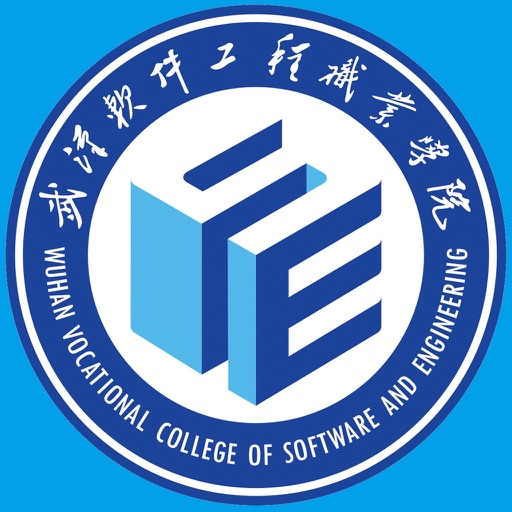 Download 武软e学堂 free for iPhone, iPod and iPad