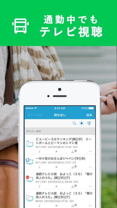 DiXiM Playのスクリーンショット3