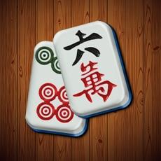 Activities of Mahjong· (Majong)