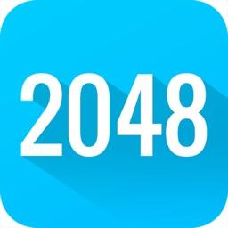 2048 经典版-2017最佳策略小游戏