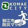 狛江市防災マップ