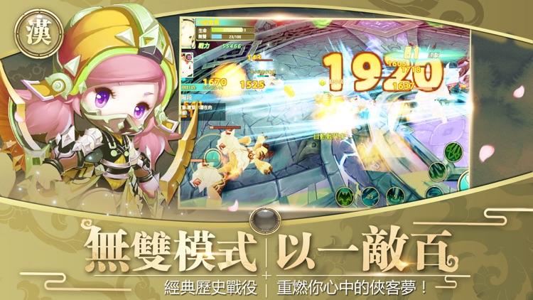希亚之冠 screenshot-2