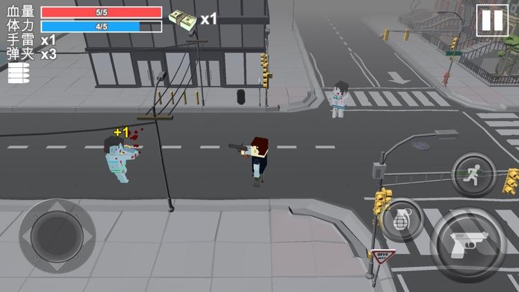 Xiaotao's Shoot Zombie