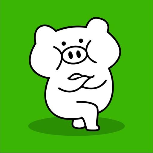 Tiny Piggy Animated Stickers
