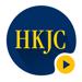138.HKJC TV