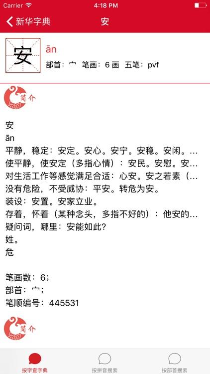 99彩 - 专业时时彩CP精准查询 screenshot-3