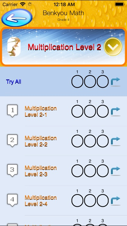 Benkyou Math: Grade 4 screenshot-7