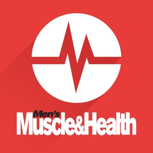 Men's Muscle & Health Magazine iOS App