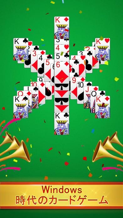 ソリティア: カードゲームのスクリーンショット5