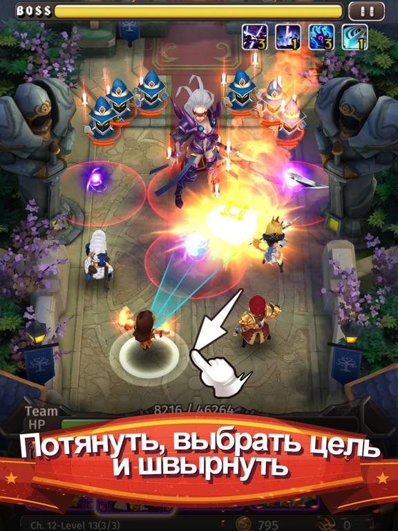 Hyper Heroes: Marble-Like RPG для iPad