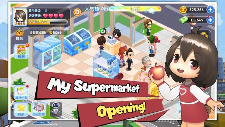 My Store : Sim Shopping