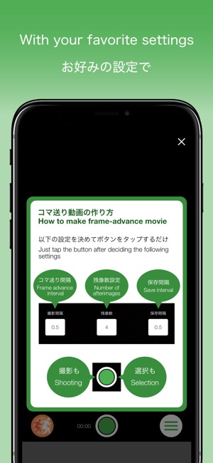 Framemovie コマ送りビデオを簡単に撮影 をapp Storeで
