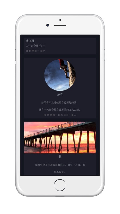 简记专业版 - 最热笔记日记事本 screenshot-4