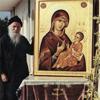 Nektarios Mamalougos - Λειτουργικά Κείμενα Αγία Γραφή artwork