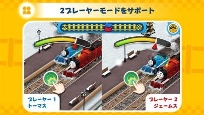 きかんしゃトーマス : レース・オン!のおすすめ画像3
