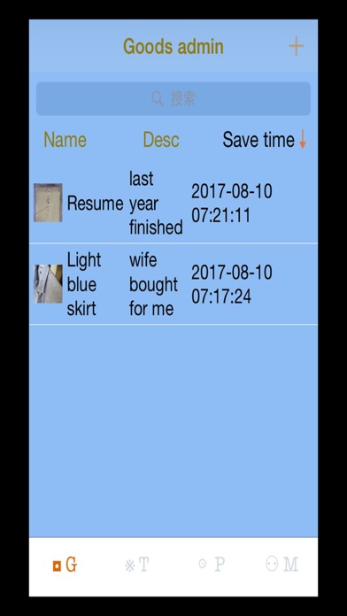 toFindu Screenshot