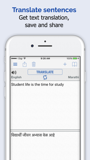 Marathi Dictionary + on the App Store