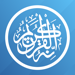 Coran Pro Muslim en Français