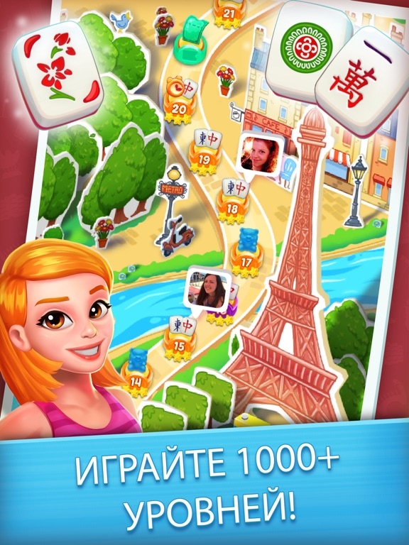 Mahjong City Tours на iPad