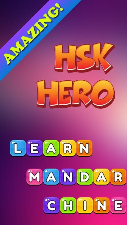Hsk Hero Chinese Characters By Handtechnics