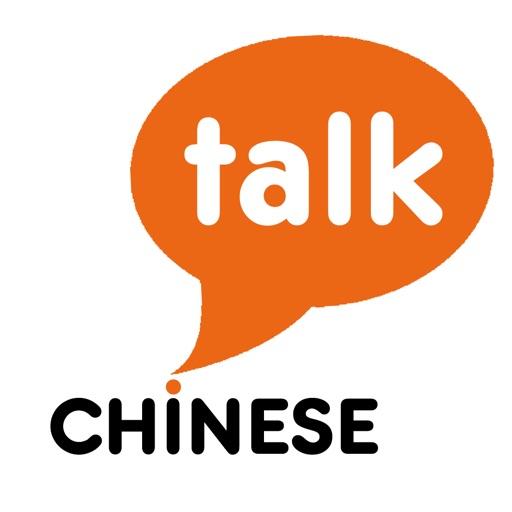 Talk Chinese!
