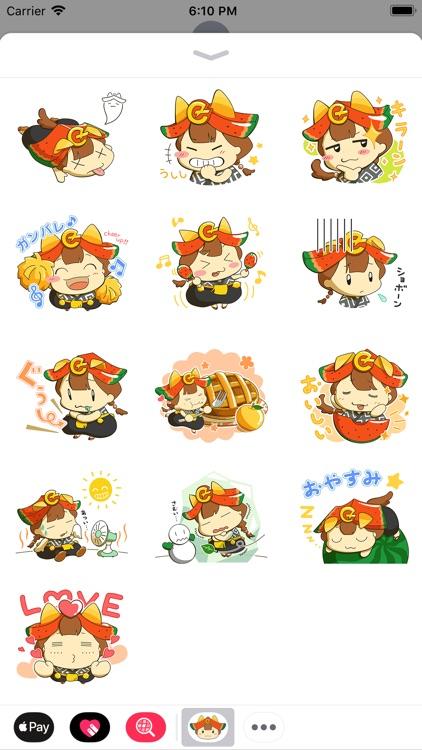 岩手県滝沢市公式キャラクターちゃぐぽん,CHAGPON screenshot-3