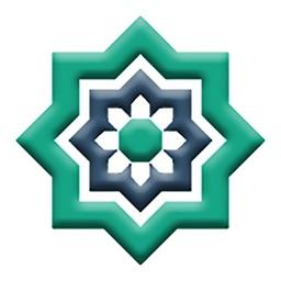 Vie De Musulman