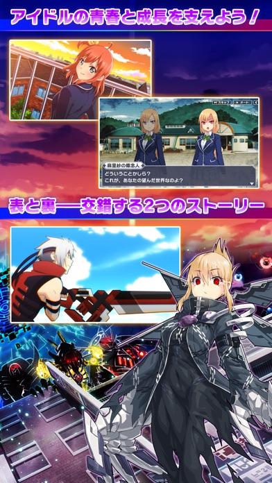 青空アンダーガールズ!Re:vengerS screenshot1