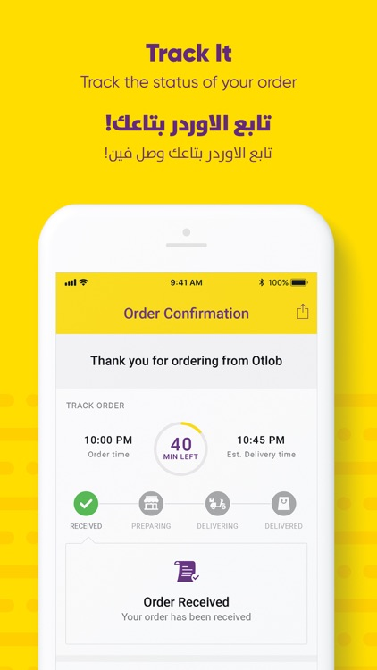 Otlob - Online food delivery screenshot-7