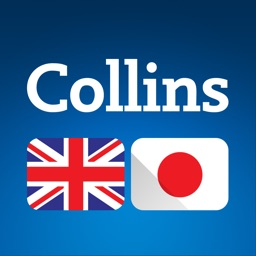 Collins English<>Japanese