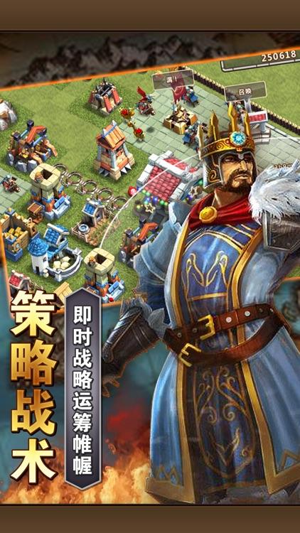 战争与秩序OL-全军出击策略游戏