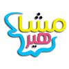مشاهير - مشاهير سناب و زيادة المتابعين